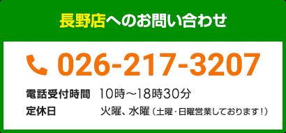 0120-125-007
